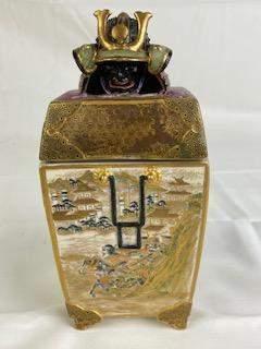 A Satsuma Earthenware vase and cover,