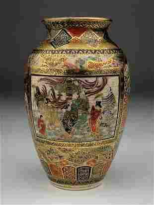 Circa 1900 Japanese Satsuma porcelain vase. Marked on