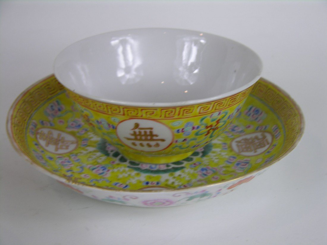 12: 19 TH CENTURY YELLOW BOWL AND PLATE.