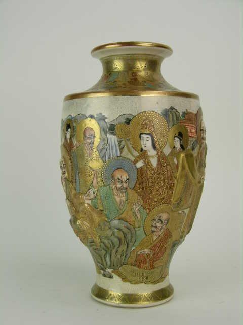 9: Signed Satsuma vase.