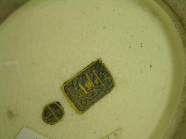 9: Signed Satsuma vase. - 4