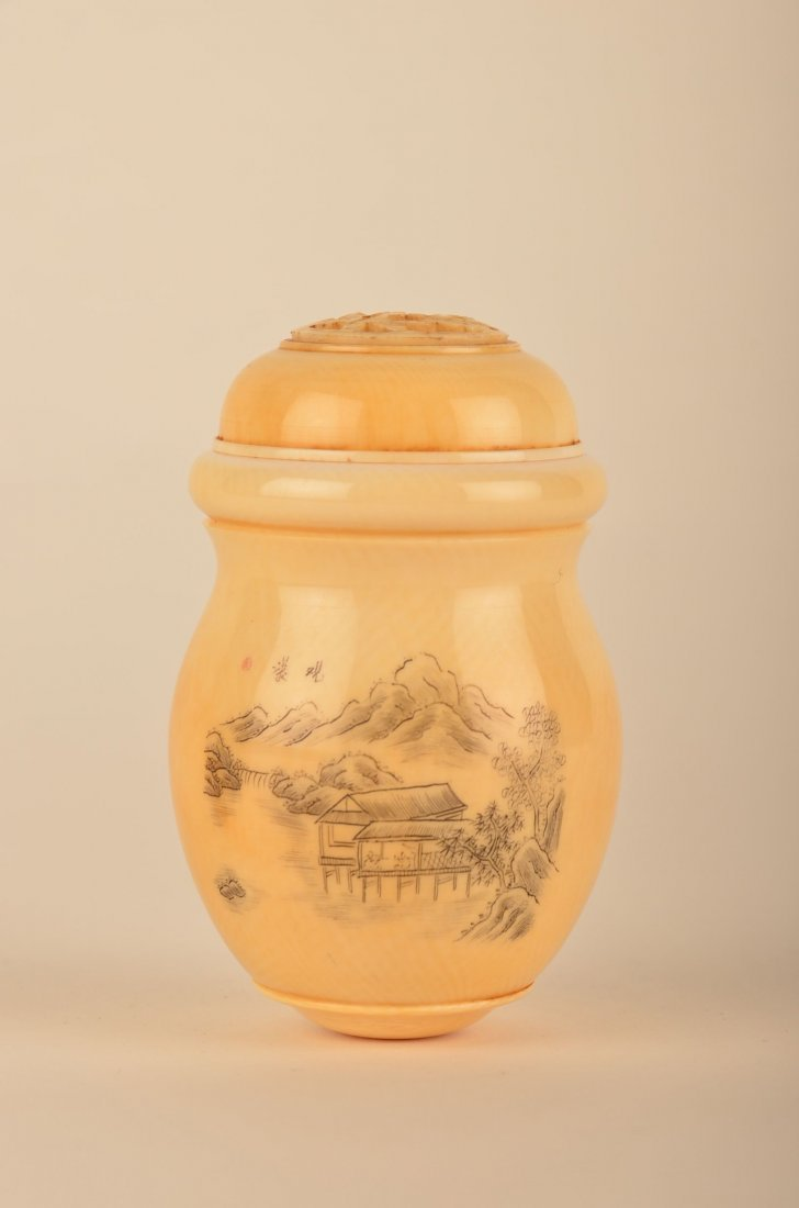 18: Chinese carved and engraved ivory cricket box, sign