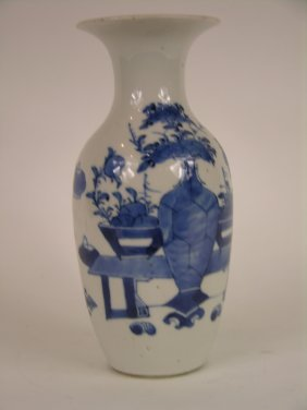 Antique Chinese Blue And White Porcelain Vase.