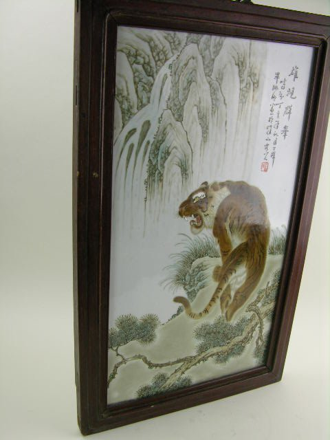 61: Chinese enameled porcelain plaque 20th century, dep