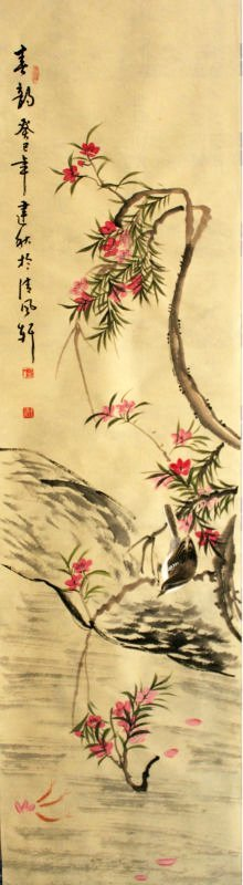 Good Chinese Ink Painting, 20th C.