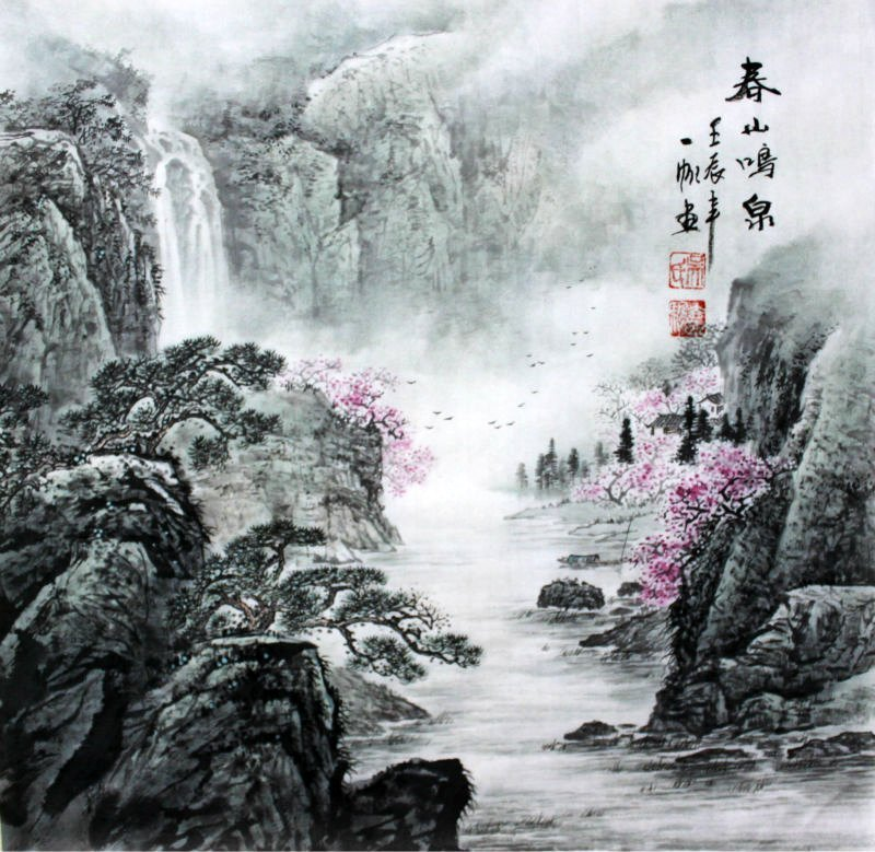 Chinese Landscape Painting, Signed