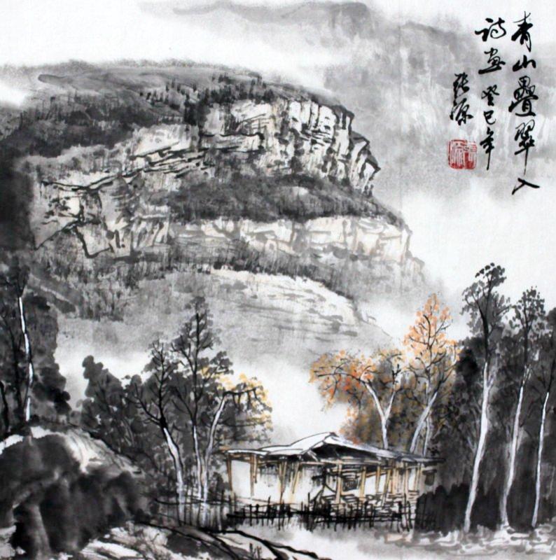 20th Century Landscape Painting
