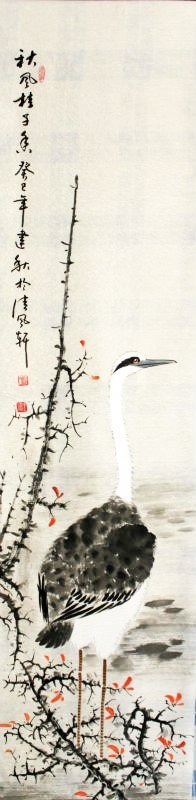 Fine Chinese Crane Painting, Sealed