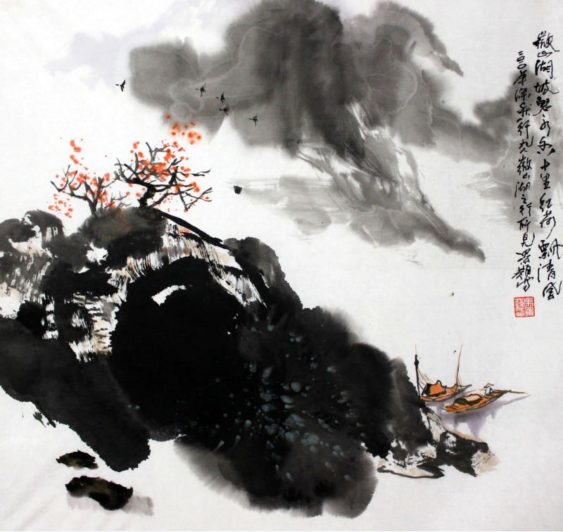Chinese 20th Century Landscape Painting