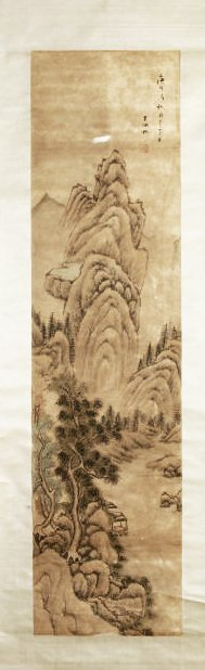 Chinese Landscape Painting, Qing Dynasty
