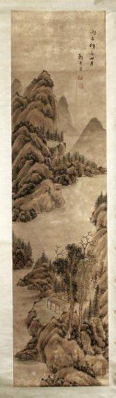 Qing Dynasty Painting, Zheng Wuchang