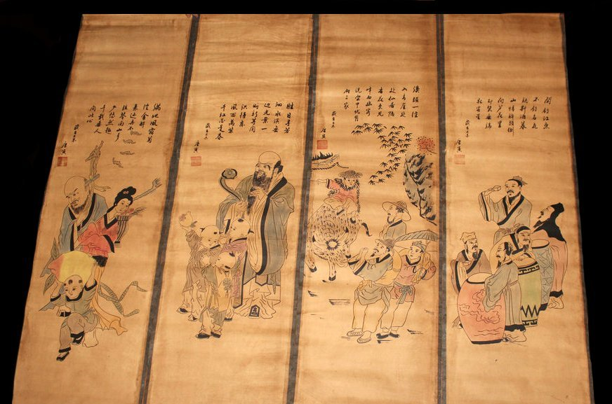 Set of 4 Antique Chinese Paintings