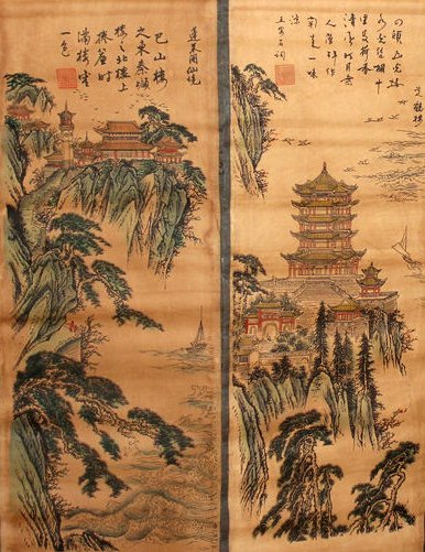 4 Antique Chinese Landscape Paintings