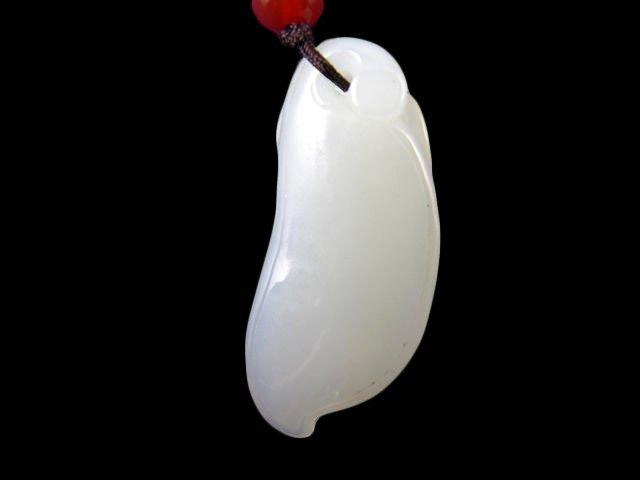 Delicate White Jade Bean