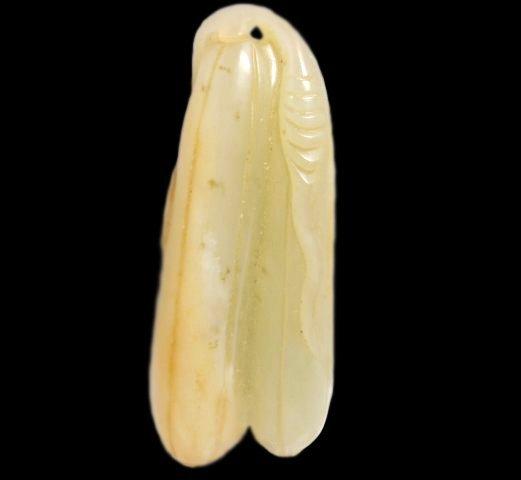 White Jade Carving of String Bean