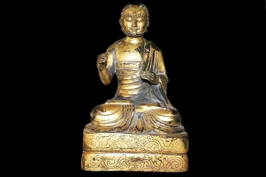 Antique Gilt Bronze Ermite