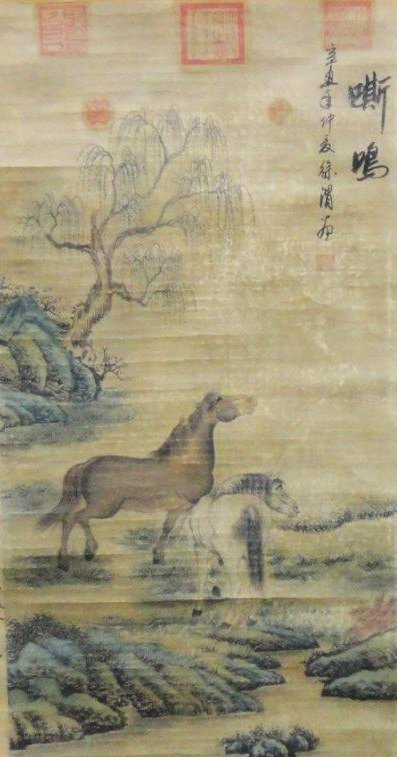 Very Fine Qing Dynasty Painting, Multiple Seal Marks