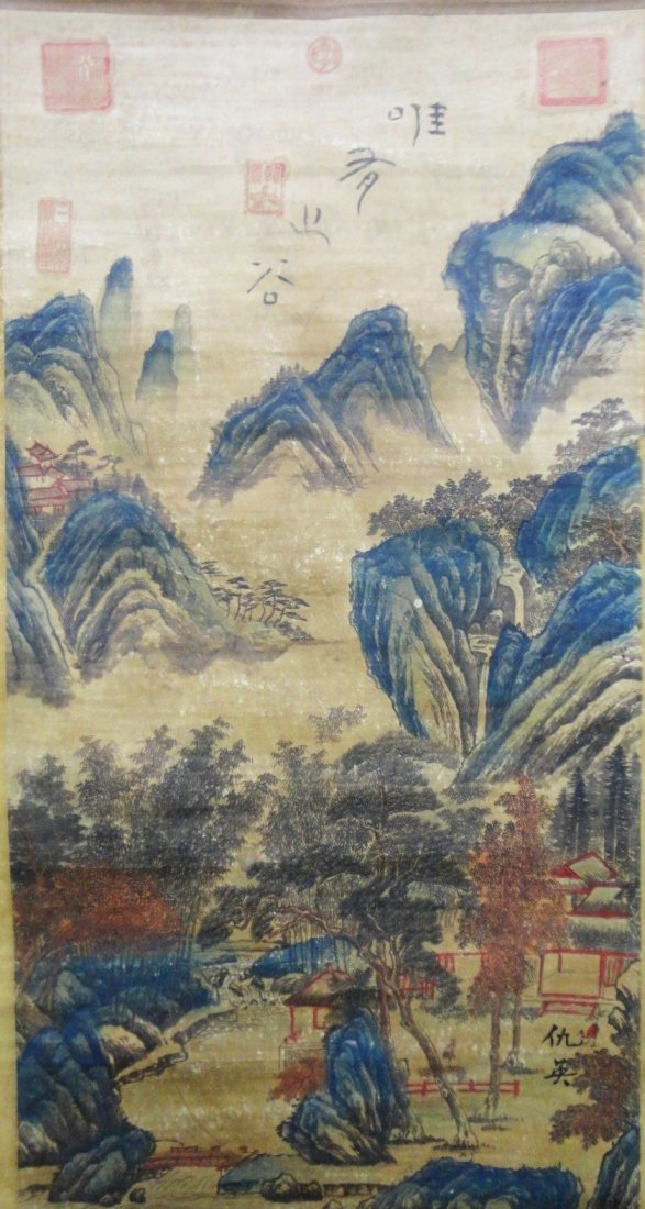 Qing Dynasty Landscape Painting, Signed