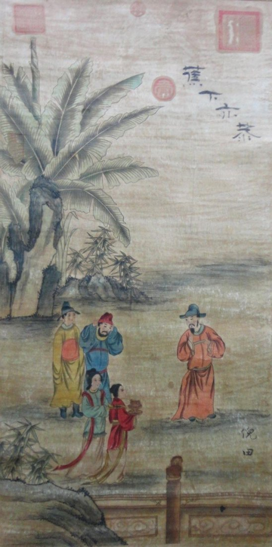 Qing Dynasty Figure Painting