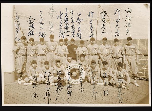 1935 Dai Nippon Tokyo Yakyu Club Autographed Team P