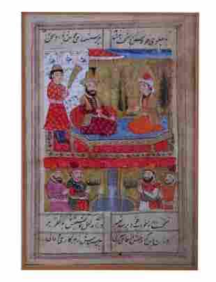 Indian Mughal Manuscript Page
