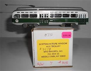 HO Brass MTS Boston Green PCC Picture Window Trolley