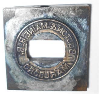 B&M Brass Dater Die - Marlboro Massachusetts