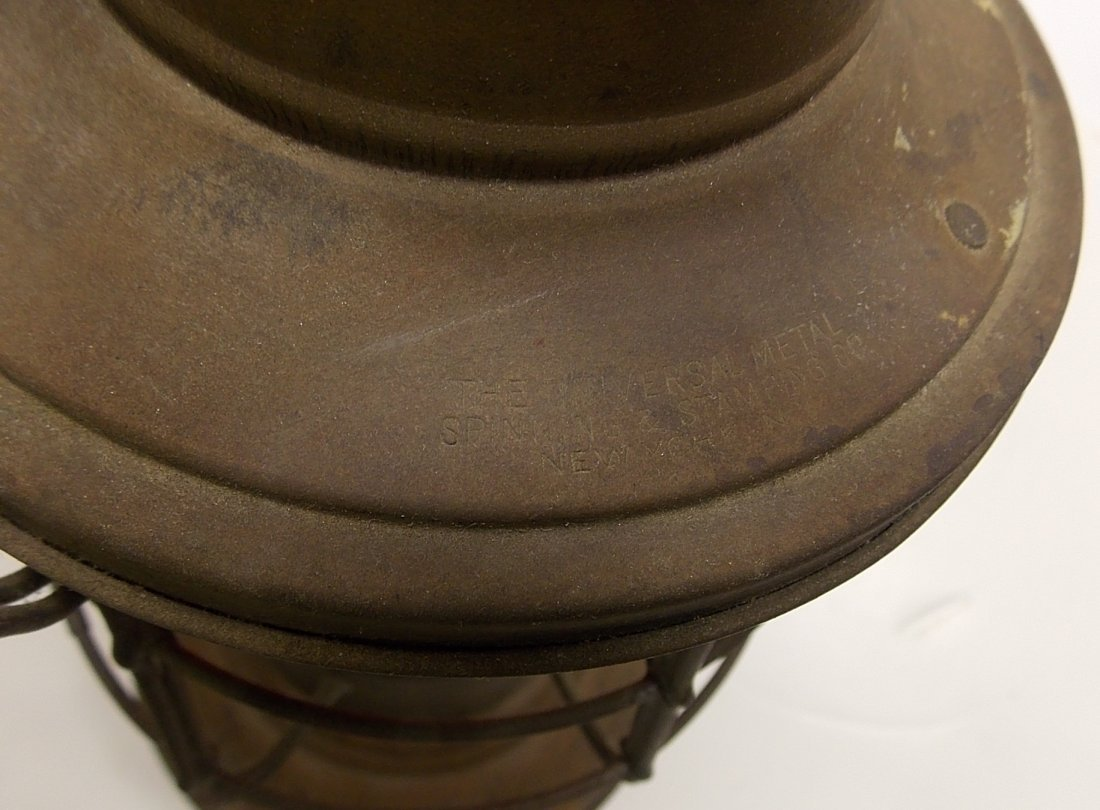 Universal Spinning Brass Lantern - 2