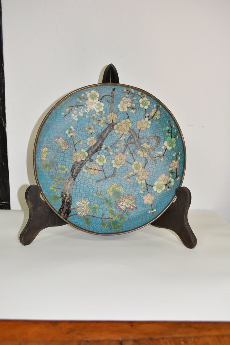 Chinese blue metal plate