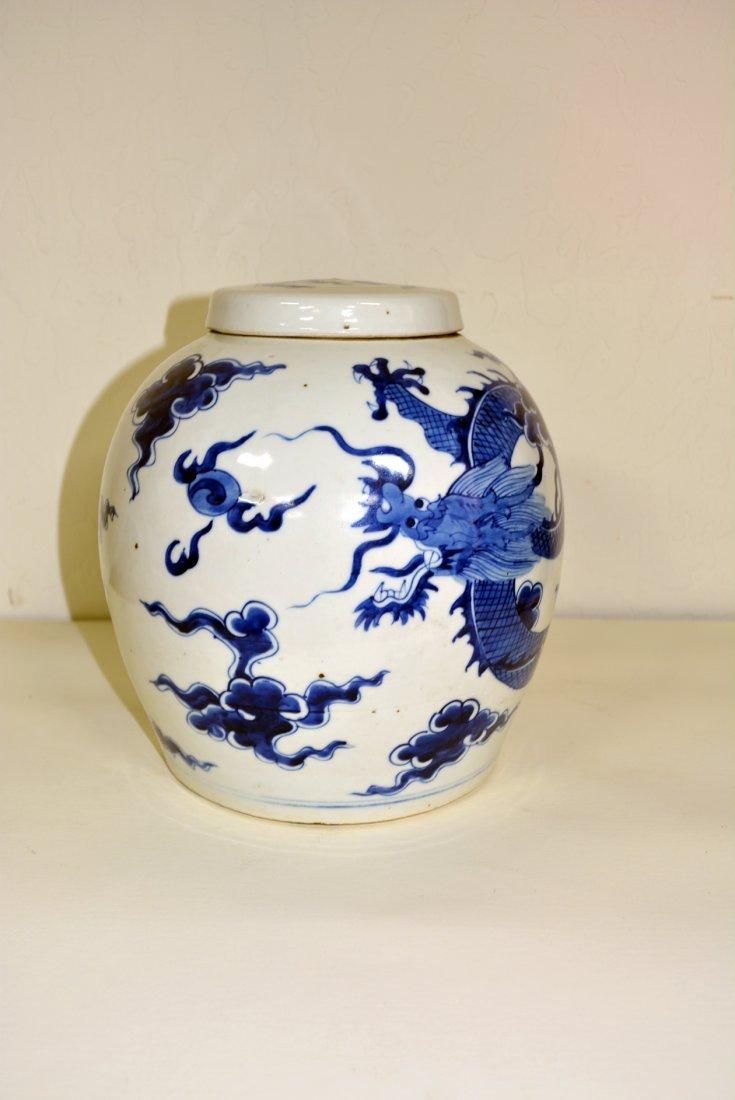 Blue and white Dragon Ginger Jar