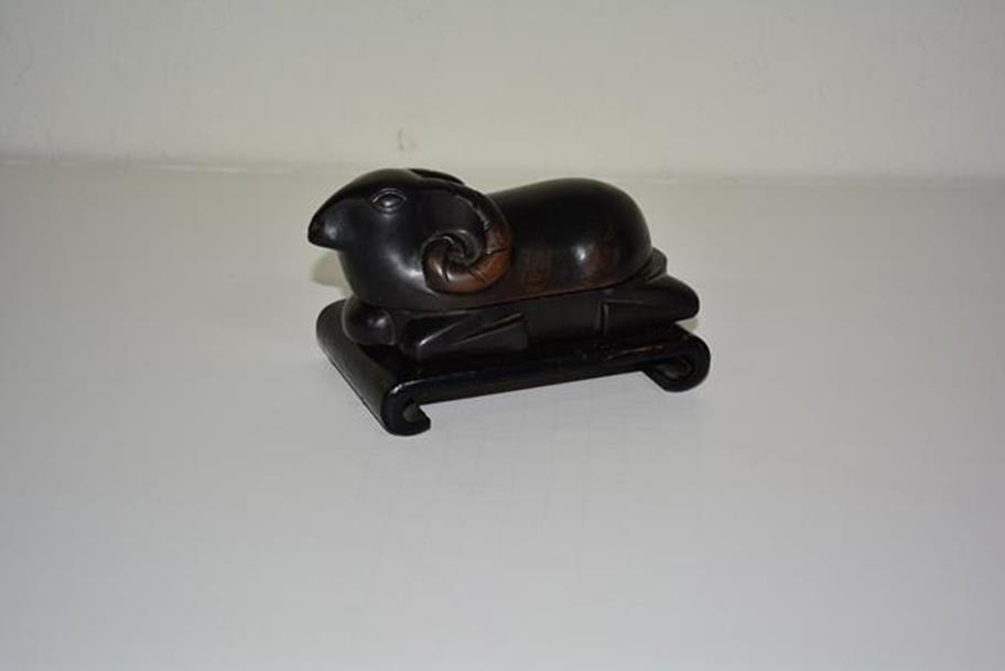 Black Porcelain Ram