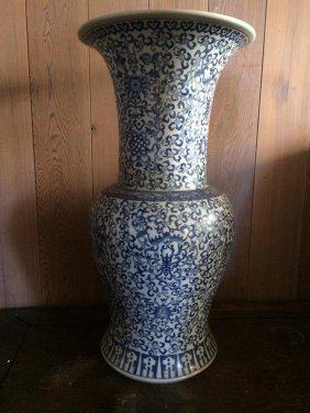 Maitland Smith Floor Vase