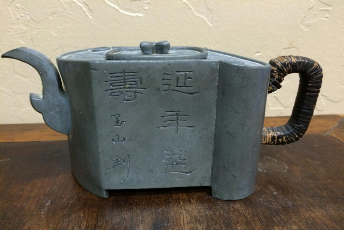 Metal Teapot