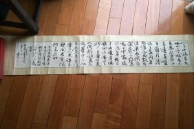 Old Chinese Calligraphy Scroll