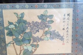 Chinese Painting With Calligraphy
