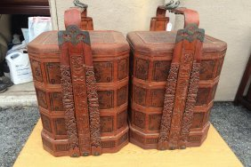 Old Antique Chinese Wedding Basket