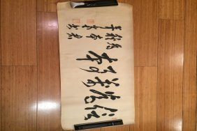 Japanese Calligraphy Painting
