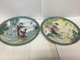 2 Plates, Hand Painted, Porcelain