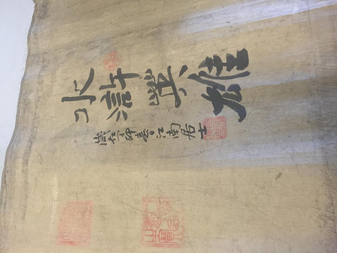 chinese caligraphy painting