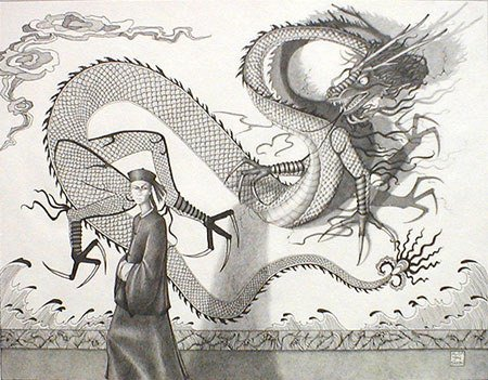 4010: Fantasy Dragon Asian Drawing Chinese Saxon