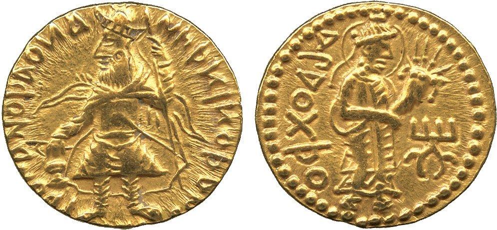 Coins of India. Kushan. Kanishka I (c.127-152 AD), Gol
