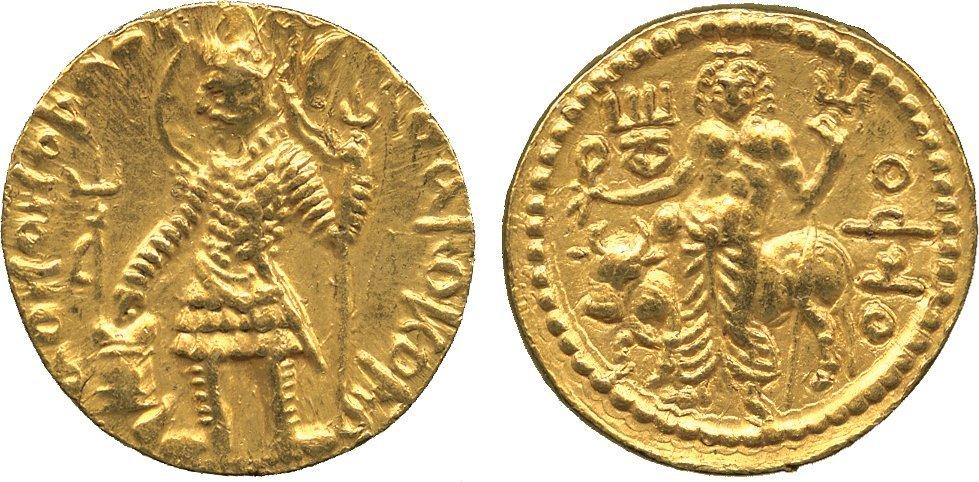 Coins of India. Kushan. Vasu Deva I (c.190-230 AD), Go
