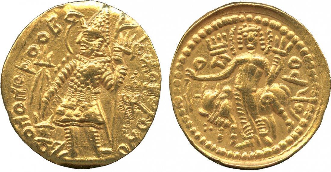 Coins of India. Kushan. Vasu Deva II (c.290-320 AD), G