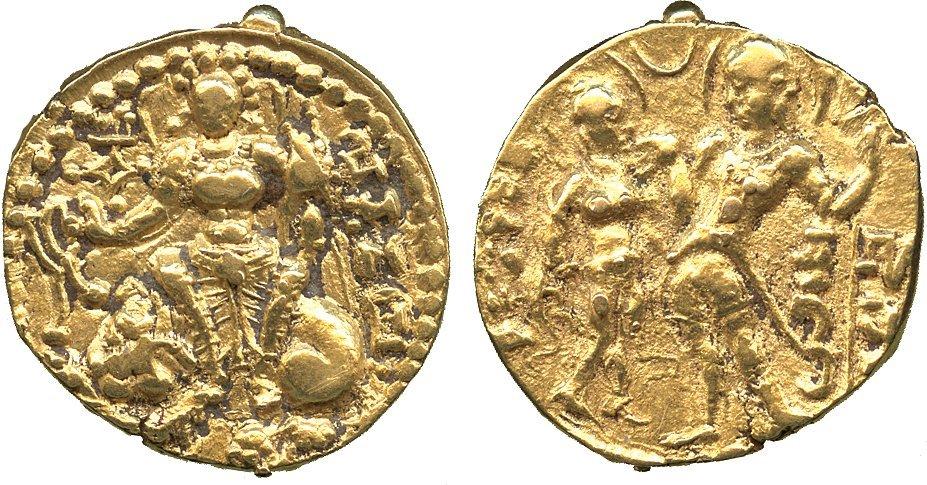 Coins of India. Gupta. Samudragupta (335-380 AD), Gold