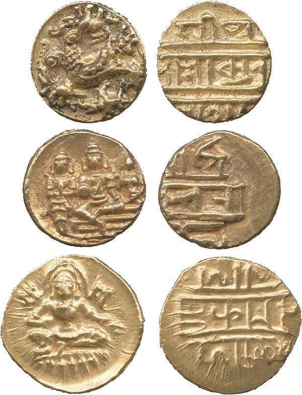 Coins of India. Post-Gupta & Mediaeval. Vijayanagar, G