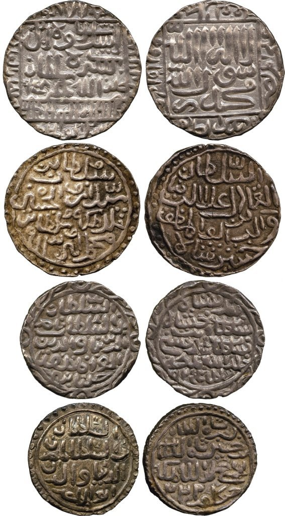 Coins of India. Sultanates. Sultans of Bengal, 'Ala al