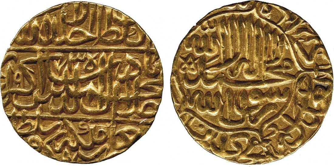 Coins of India. Mughal. Akbar (AH 963-1014; 1556-1605