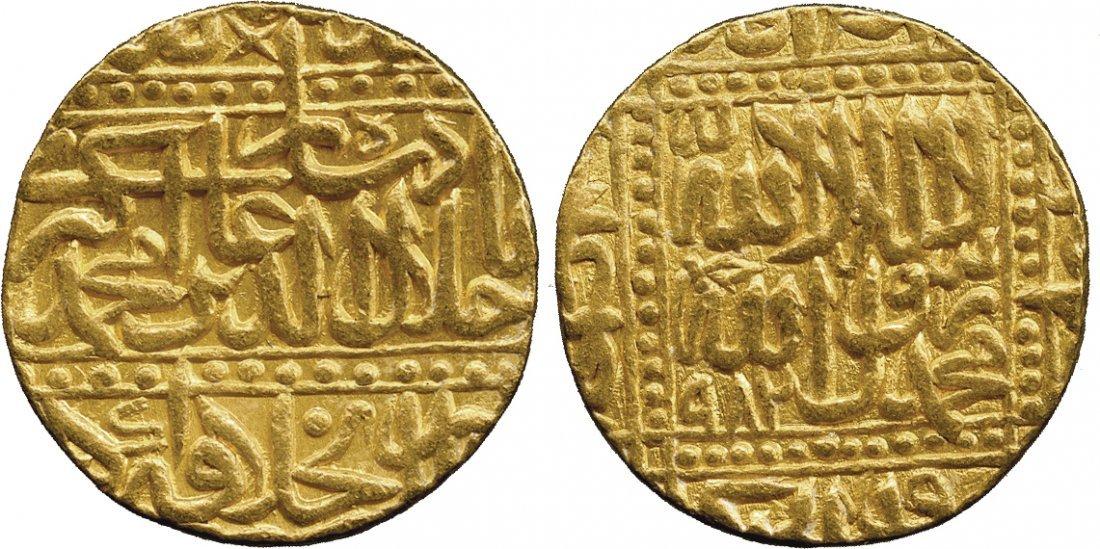 Coins of India. Mughal. Akbar, Gold Mohur, Dar al-Khil