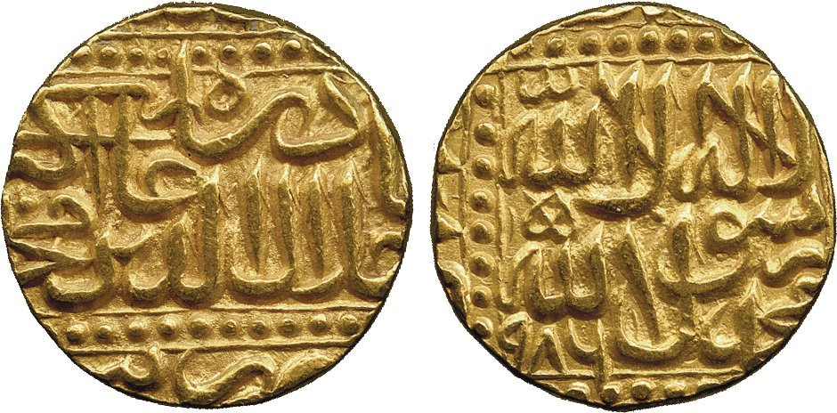 Coins of India. Mughal. Akbar, Gold Mohur, Jaunpur, AH