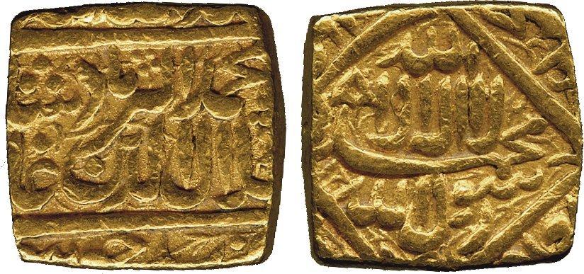 Coins of India. Mughal. Akbar, Square Gold Mohur, Jaun
